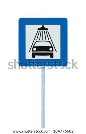 Car wash road sign on post pole icon, traffic roadsign, blue isolated vehicle shower washing service roadside carwash signage - stock photo