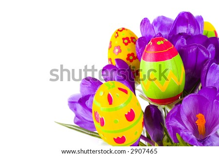 Card of Easter decorations - stock photo