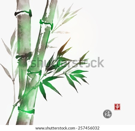 """Card with green bamboo in sumi-e style. Hand-drawn with ink. Traditional Japanese painting. Sealed with hieroglyphs """"luck' and """"happiness""""  - stock photo"""