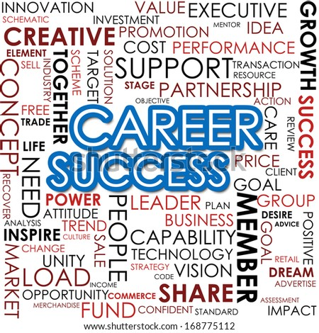Career success word cloud - stock photo