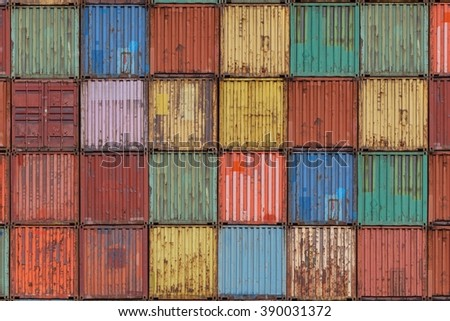 Cargo containers in shipyard - stock photo