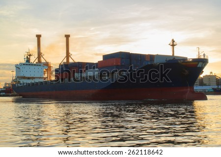 Cargo ship (Bulk carrier) loading in cargo terminal