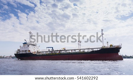 Cargo Ship Side View