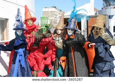 Carnaval party - stock photo
