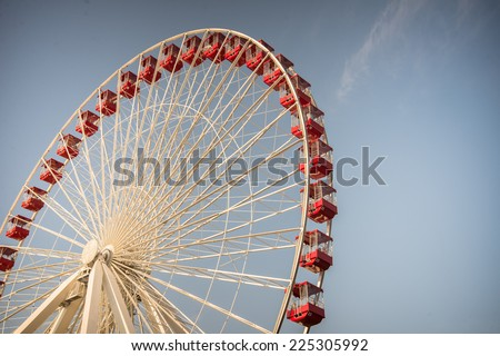 Carnival and fun fair - stock photo