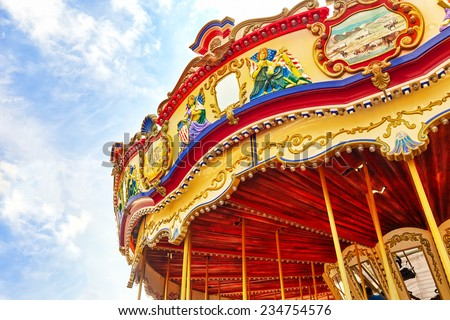Carousel. Horses on a carnival. - stock photo