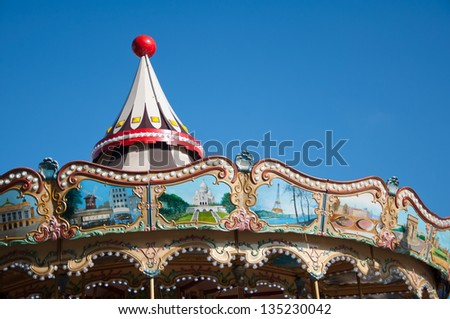 Carousel in Paris - stock photo