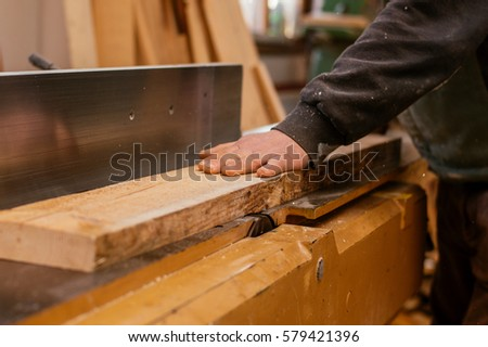 Jesus Working Wood Plane Carpenters Workshop Stock Photo 30488851 ...
