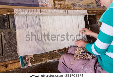 carpet loom - stock photo