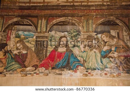 Carpet painting in vatican last supper - stock photo