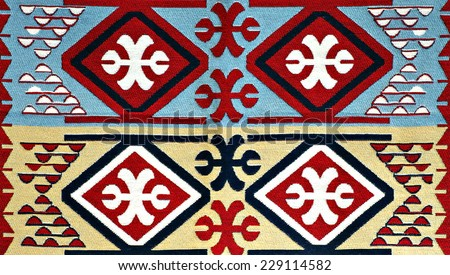 Carpet Pattern - stock photo