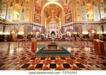 Carpet strip to Altar inside Cathedral of Christ the Saviour in Moscow, Russia - stock photo