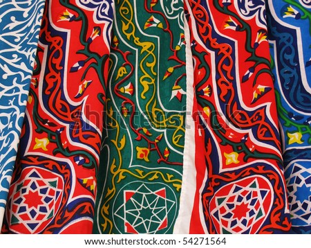 Carpets in the Market - stock photo