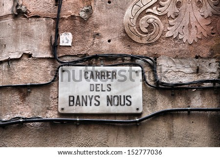 Carrer del Parc - street sign in Old Town of Barcelona, Spain