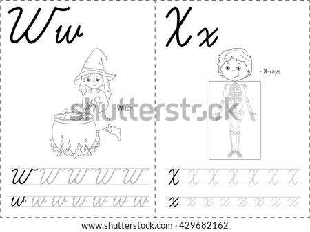 Cartoon Witch Xrays Alphabet Tracing Worksheet Stock Illustration