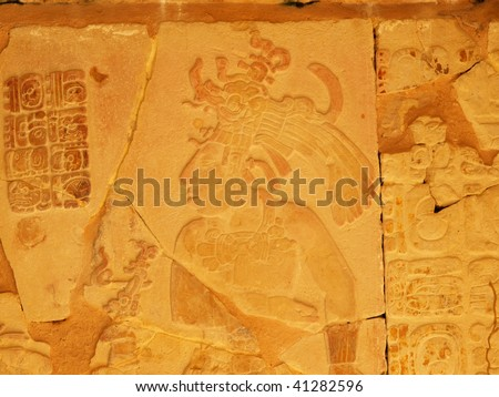 Carved depiction of King Pakal, the ruler during the golden age of the ancient Mayan ruins of Palenque. Chiapas, Mexico. - stock photo