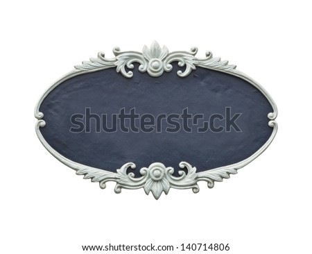 carved oval wood frame isolated on white background - stock photo