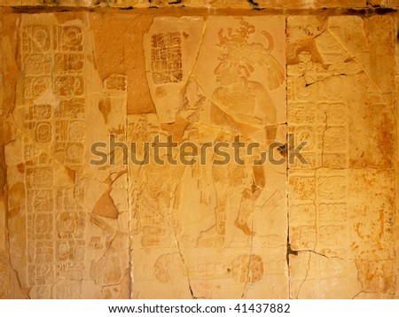 Carved panel depicting King Pakal, the ruler during the golden years of the ancient Mayan city of Palenque, Chiapas, Mexico. - stock photo
