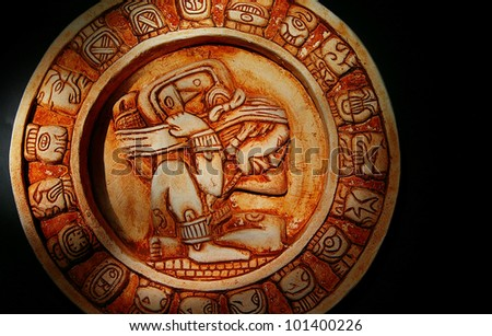 Carved stone Mayan calendar - stock photo