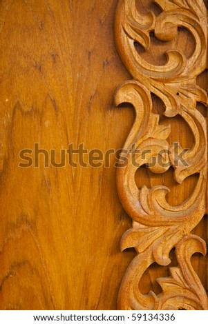 Carved wooden detail - stock photo