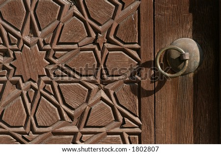 Carving gate of Suleymaniye mosque in Istanbul, Turkey - stock photo