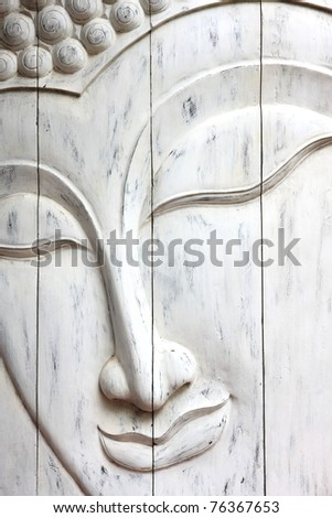 Carving Of Thai Style Lord Buddha Face - stock photo