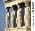 Caryatids, erechtheion temple  Acropolis, Athens Greece - stock photo