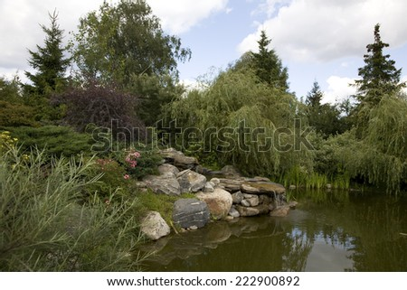 Cascading waterfall in japanese garden at Moscow - stock photo