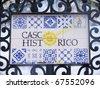 Casco Historico, Buenos Aires - stock photo