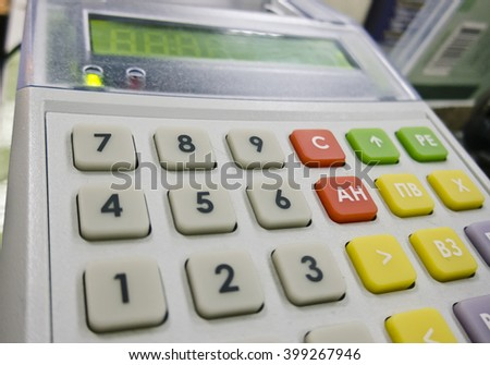 Cash machine with rubber buttons for issuing checks - stock photo