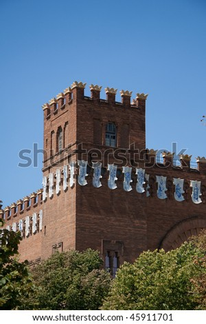 Castle of three dragons. Spain. Barcelona