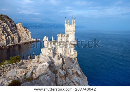 "Castle ""Swallow's Nest."" The symbol of Crimea. - stock photo"