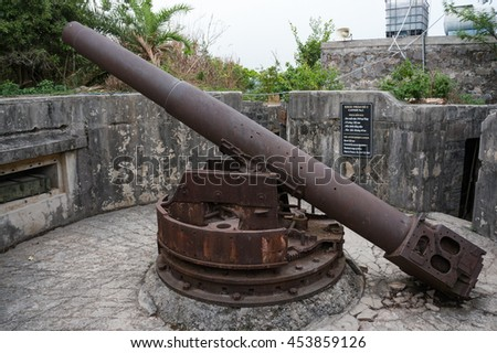 CAT BA, VIET NAM, June 10, 2016 weapon of war left the bay Cat Ba Hai Phong, Vietnam, is currently on display, on Cat Ba island, so visitors visit