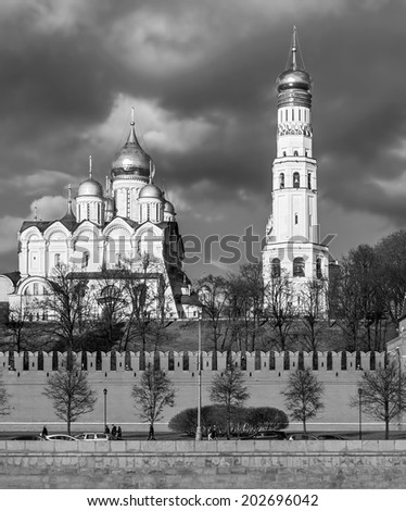 Cathedral and Ivan Great Bell Tower of the Moscow Kremlin, Russian Federation (black and white) - stock photo