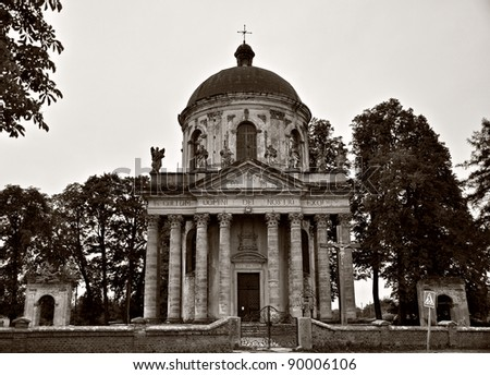 Cathedral at Pidhirtsi, Pidhirtsi Castle near Lviv. Stylized old photo - stock photo