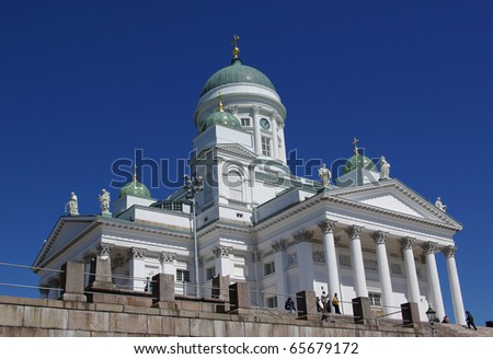 Cathedral in Helsinki, capital of Finland - stock photo