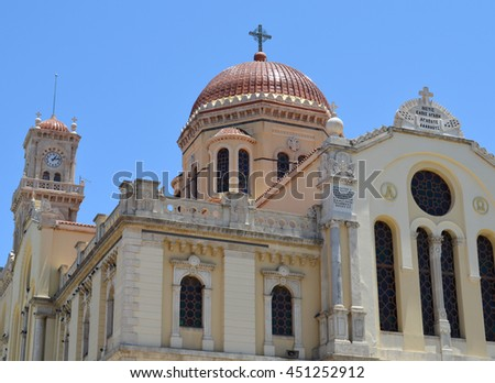Cathedral in Heraklion, Crete