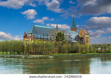 Cathedral in Kaliningrad - stock photo