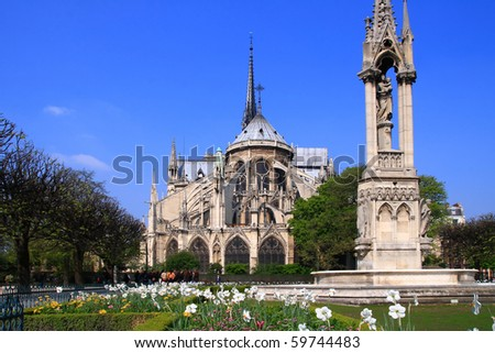 Cathedral Notre Dame, Reims, Champagne, Paris France, closeup - stock photo