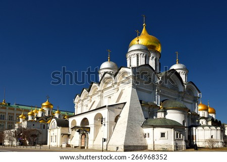 Cathedral of Archangel (Archangel Michael), Moscow Kremlin in Russia. Spring - stock photo