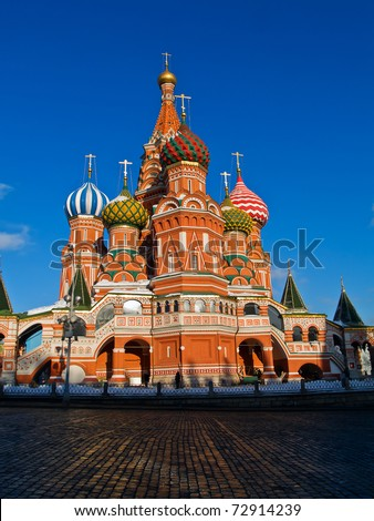 Cathedral of Basil the blessed and Vasilievski spusk street, Moscow, Russia - stock photo