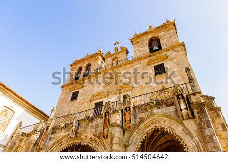 Cathedral of Braga, Portugal.