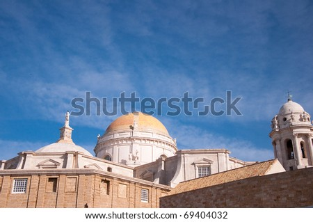 Cathedral of Cadiz - stock photo
