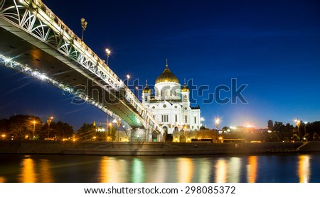 Cathedral of Christ the Savior, is the biggest Orthodox church in the world, located near by river Moscow, in Russia.