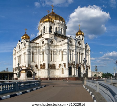 Cathedral of Christ the Savior. Moscow. Russia.