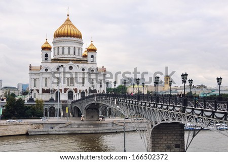 Cathedral of Christ the Savior, Moscow, Russia with Patriarshiy Bridge
