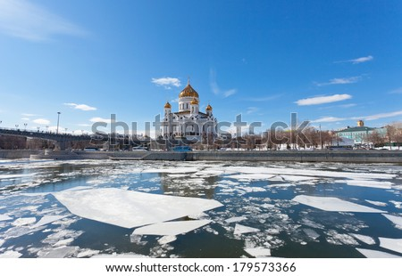 Cathedral of Christ the Saviour  in Moscow in the spring - stock photo