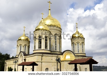 Cathedral of Gorny Russian Orthodox convent in Ein Kerem, near Jerusalem, Israel - stock photo