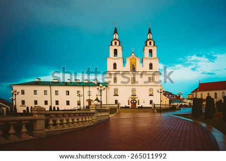 Cathedral Of Holy Spirit In Minsk - The Famous Main Orthodox Church Of Belarus And Symbol Of Capital - Minsk - stock photo