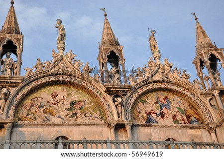 Cathedral of San Marco, in Venecia, Italia - stock photo